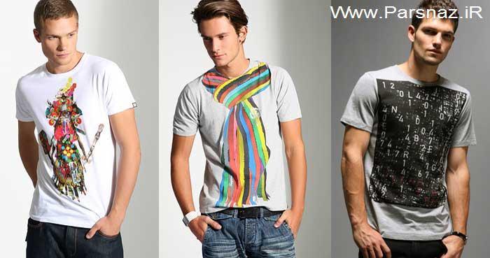 تی شرت های جذب مردانه