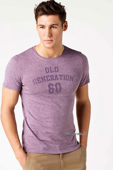 تی شرت های جذب