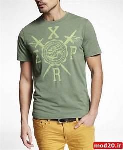 تی شرت های حراجی