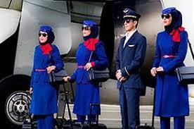 لباس فرم هواپیمایی